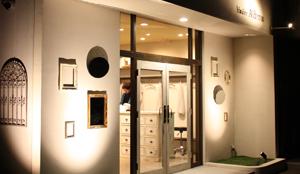 美容室アブロへのアクセス